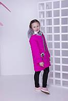 Куртка детская весенняя Тэффи (весна 2018) на девочку , малина. От производителя