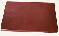 Доска разделочная пластиковая коричневого цвета 440*300*25 мм (шт)