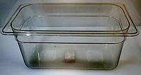 """Гастроемкость""""GN1/3""""поликарбонатная 325*176*150 мм (шт)"""
