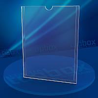 Самоклеющийся акриловый карман на стенд под формат А6 (148x105) горизонтальный. Глубина 2 мм