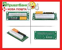 Синхронизатор двух блоков сата ATX ADD2PSU Sata - 24PIN ( райзер, riser)