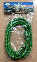 Резинка багажная Stretch Cords 1,5м