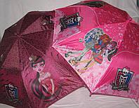 Детский зонт трость Monster High, Монстер Хай