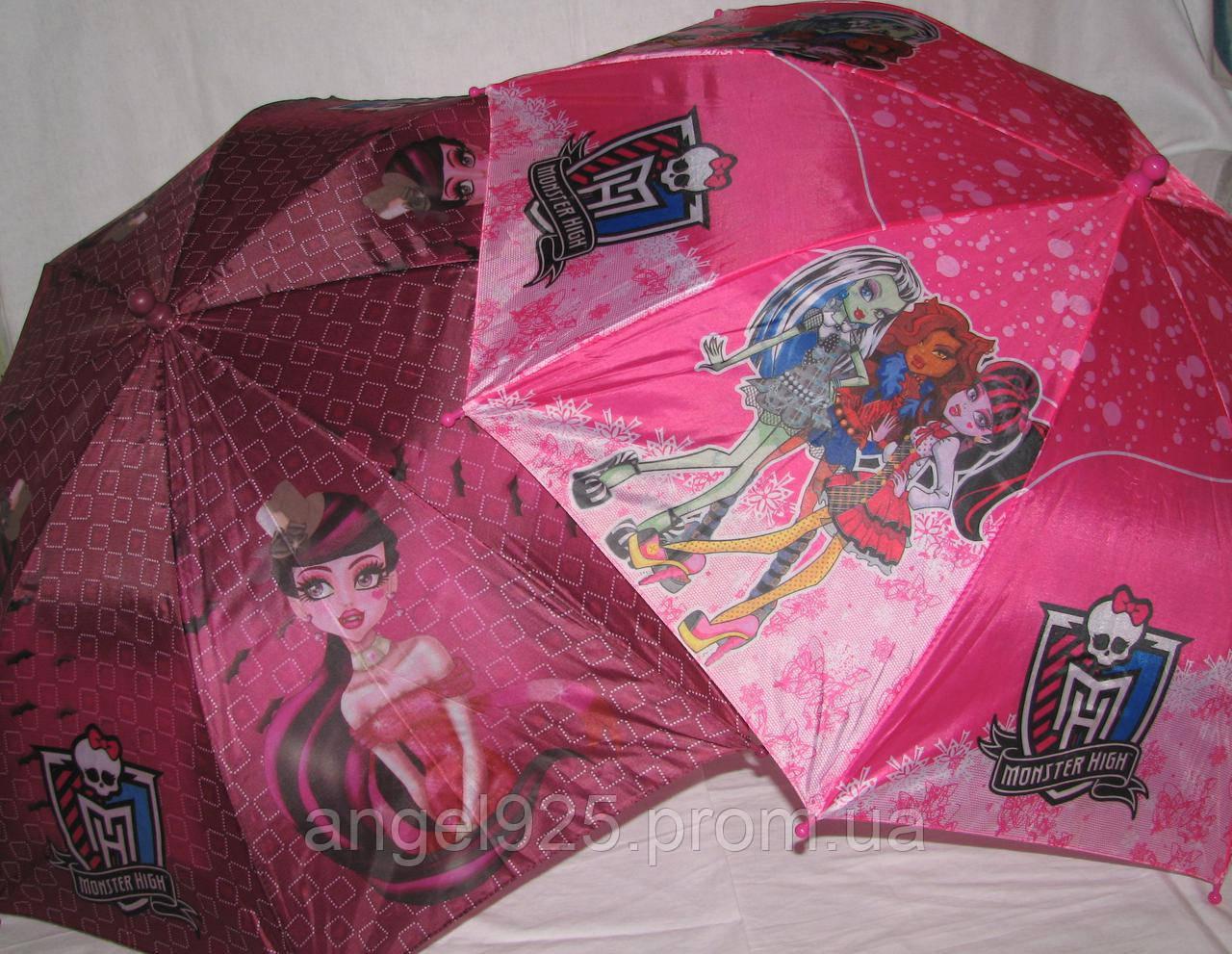 Детский зонт трость Monster High, Монстер Хай - оптово-розничный интернет-магазин зонтов и детской одежды Angel в Киеве
