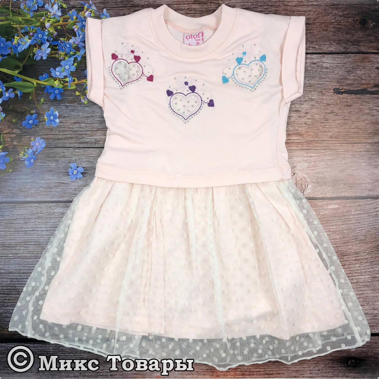Платье сарафан цвет пудра с коротким рукавом для девочки Размеры: 3,4,5,6,7 лет (6088)