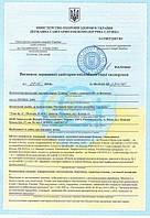 Сертификаты на косметику