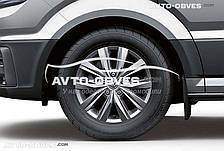 Брызговики оригинальные для Volkswagen Crafter 2017-... передние. 2 шт