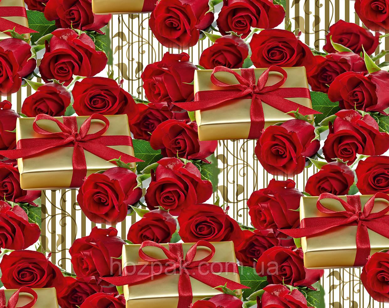 Подарунковий папір 70х100 Bum-021