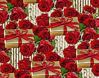 Подарочная бумага 70х100 Bum-021