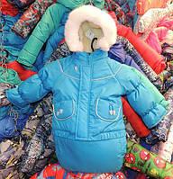 Детский зимний комбинезон-трансформер Тройка 3 в 1 голубой