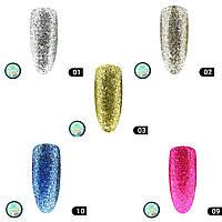 Гель для дизайна Global Fashion Shine Spectrum 8 грамм