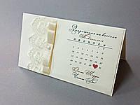 Открытка ручной работы с календарем