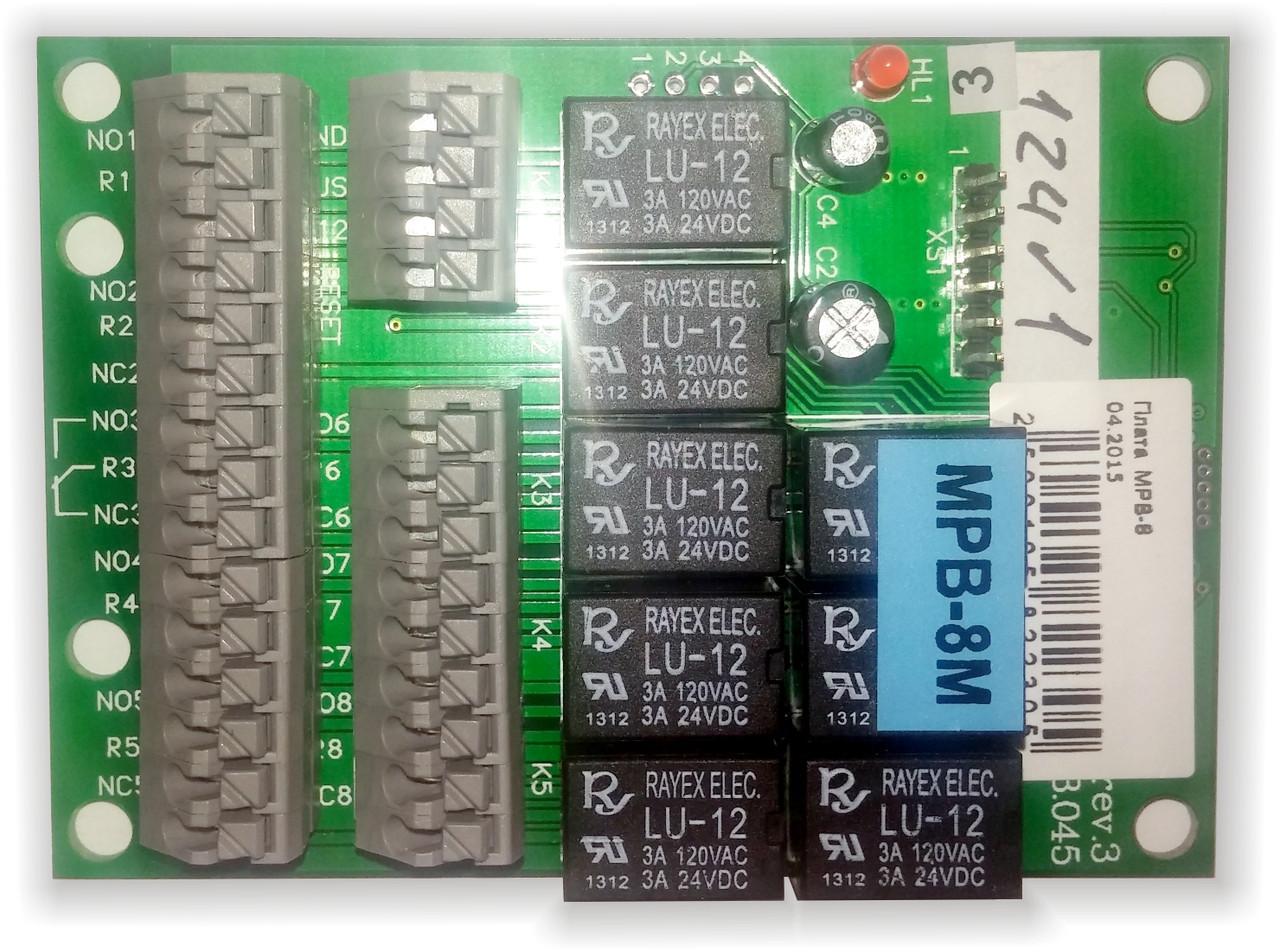 Модуль релейных выходов МРВ-8М