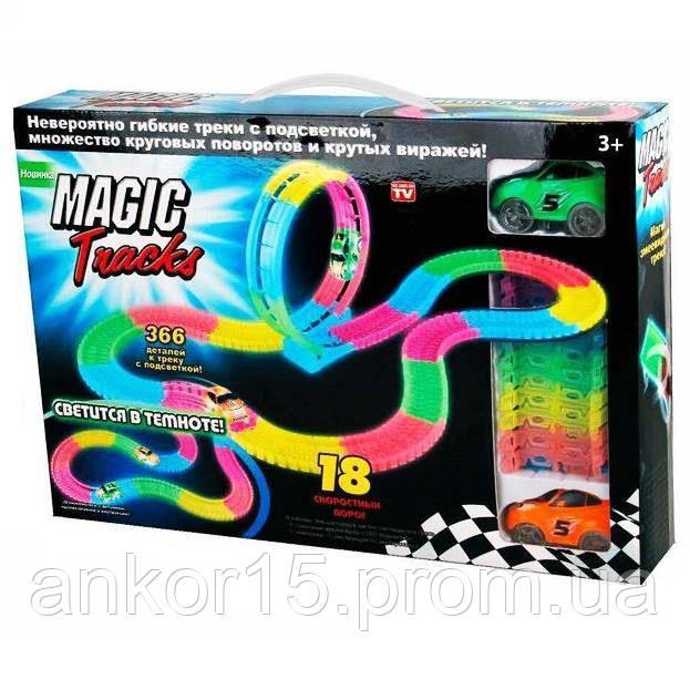 Гоночный трек Magic Tracks PT 366. Светящийся трек + 2 машинки.