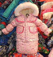 Детский зимний комбинезон-трансформер Тройка 3 в 1 розовая Принцесса