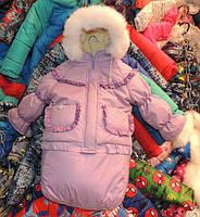 Детский зимний комбинезон-трансформер Тройка 3 в 1 сиреневый