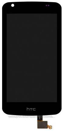 Дисплей (экран) HTC Desire 326G Dual Sim (128x66mm) with touch screen (с тачскрином в сборе), black (черный), фото 2