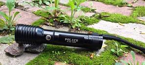 Фонарь для поиска янтаря Police 8520-UV 365 nm, ultra strong