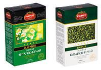 Чай зеленый порох 100гр