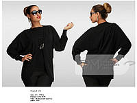 Кардиган черного цвета больших размеров  48, 50  с декоративной булавкой арт 067-10/92