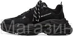 Женские кроссовки Balenciaga Triple S Black Баленсиага черные