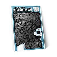 Скретч-карта #100 ДЕЛ True Man Edition