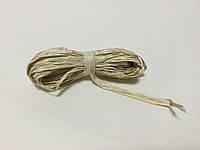 Рафия синтетическая 10м