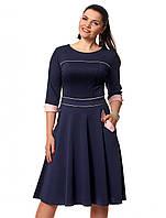 Женское трикотажное платье миди темно-синего цвета. Модель 1052 SL, коллекция зима 2018