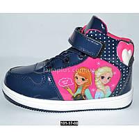 b829f7c0 Демисезонные ботинки для девочки, 30 размер (19.8 см), высокие кроссовки