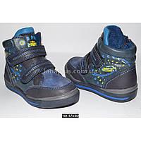 Демисезонные ботинки для мальчика, 27 размер (17 см)