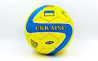 Мяч футбольный №5 Гриппи 5сл. UKRAINE (№5, 5 сл., сшит вручную)