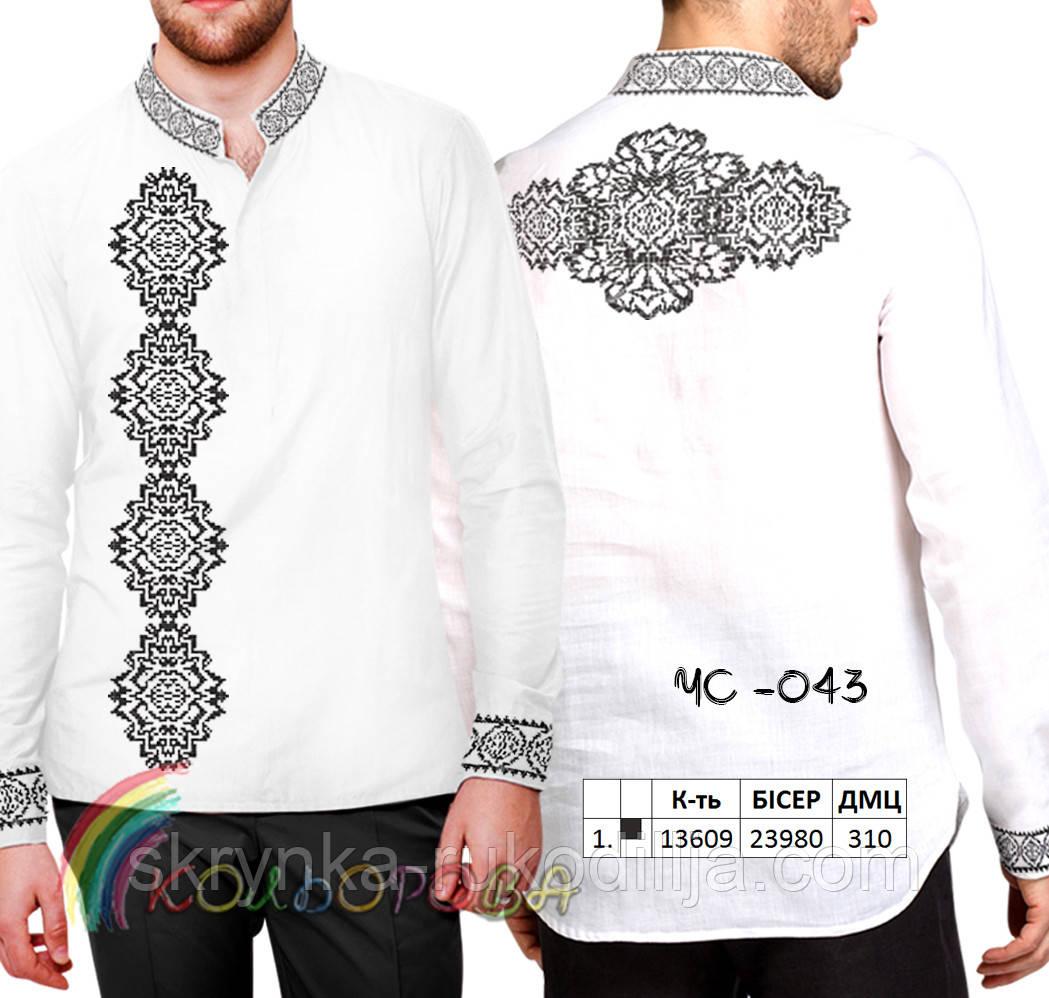 Заготовка чоловічої сорочки для вишивки  продажа ce43586151a98