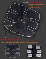 Миостимулятор для похудения (мышцы живота, пресса) Gym Patch