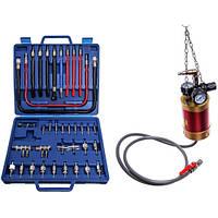 Набор для чистки системы инжектора (аналог HS-A0023) G.I.KRAFT GI20111 (Германия/Китай)