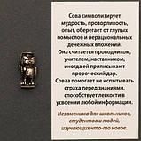 Оберіг у Гаманець Мудра Сова Бронзове покриття 1.4 x 0.6 x 0.6 см, фото 4