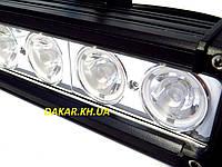 Дополнительная светодиодная фара B 240W балка, фото 1