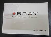 Каталог пленок для защиты лобового стекла Bray