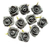 Цветы декоративные Серые розы (розочки) из фоамирана (латекса) 3 см 10 шт/уп