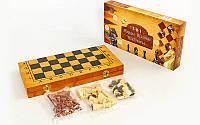 Шахматы, шашки, нарды 3 в 1 бамбуковые 341-163. Распродажа!