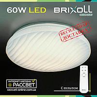 Потолочный светильник BRIXOLL BRX-60W-008 с пультом управления 4500Lm