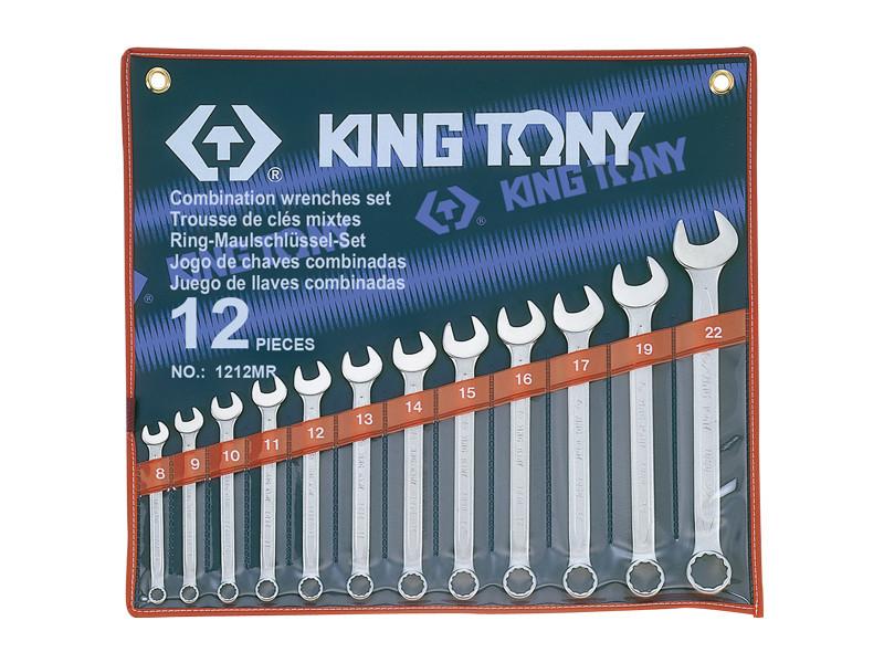 Набор ключей рожково-накидных 12 ед. KING TONY 1212MR (Тайвань)