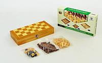Шахматы, шашки, нарды 3 в 1 деревянные W3517. Распродажа!