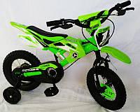 """Велосипед """"YUANDA"""" YD-02 Green"""