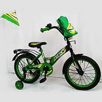 "Велосипед 18"" Stels Pilot 100 Green"