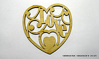"""Сердце в сердце """"LOVE"""""""