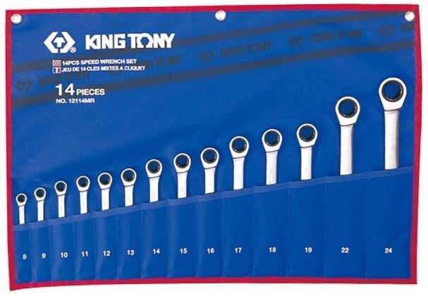 Набор ключей комби с трещеткой 14 пр. (8-24мм) KING TONY 12114MR (Тайвань)