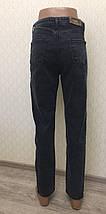 Джинсы женские AROX  МОМ 0602-1, фото 2