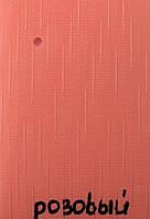 Вертикальные жалюзи 89 мм ткань Рейн Розовый