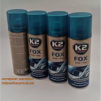 Антитуман - K2 FOX предотвращение запотевания стекол