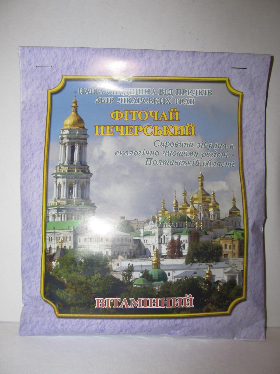 Монастырский  чай  Витаминный
